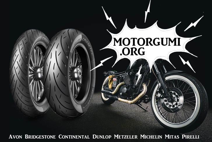 Motorgumi