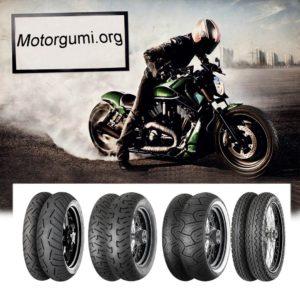 Motorkerékpár gumiabroncsok